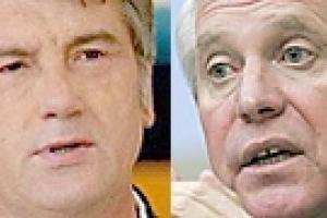 Ющенко поговорил з генпрокурором о том, о сем