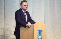 Львовский горсовет не смог выразить недоверие Садовому (обновлено)