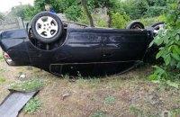 Пьяный водитель сбил насмерть двух женщин в Кривом Роге
