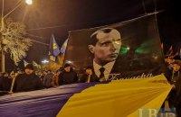 В Киеве на факельное шествие в честь Бандеры вышли около двух тысяч человек (обновлено)