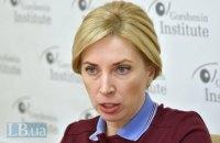 Верещук заявила, що Тищенко намагався провести від партії до Київради скомпрометованих людей