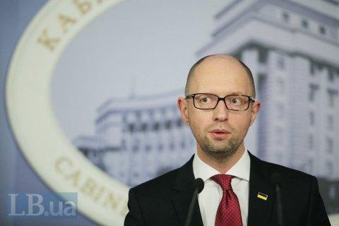 Яценюк поручил провести перерасчет платы за тепло