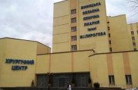 У Вінницькій області від дельти померли троє людей