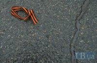 У Мелітополі п'яний чоловік з георгіївською стрічкою побив волонтерку