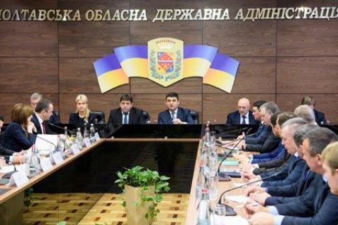 У государства Украины есть 276 млрд кубометров разведанных запасов газа,— Гройсман