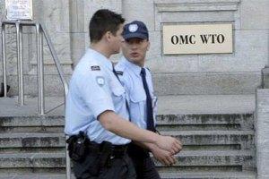 На Украину пожаловались в ВТО