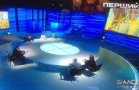 Янукович: зачем нам быть в Энергетическом сообществе?