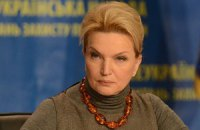 Суд заочно заарештував екс-главу МОЗ Богатирьову