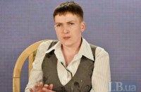 Савченко выступила против выборов на Донбассе без контроля над границей с РФ