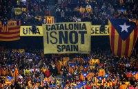 Парламенту Каталонии предложили рассмотреть вопрос о независимости уже 9 октября
