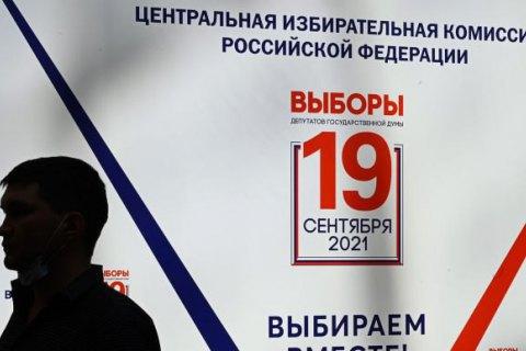 Вибори на Донбасі – Росія нас анексує