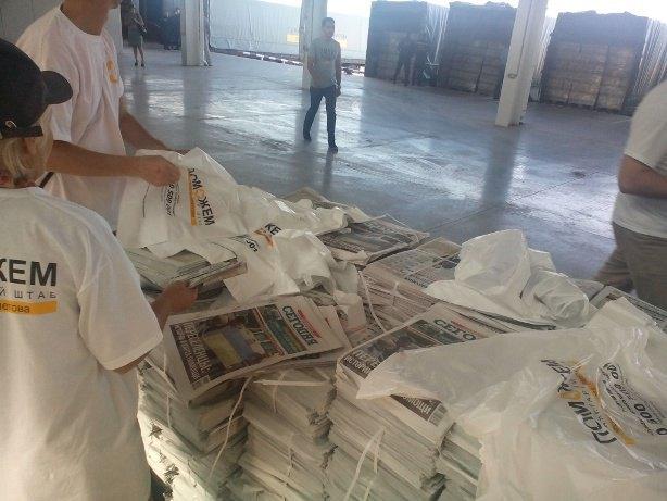 В индивидуальные продуктовые наборы добавляют газеты