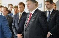 Порошенко уволил четырех соратников Наливайченко