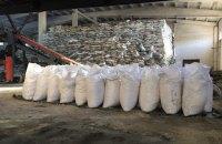 ГПУ знайшла 1,3 тис. тонн цукру, вкраденого з Аграрного фонду чотири роки тому