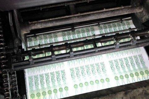 В Киеве изъяли несколько тонн поддельных акцизных марок