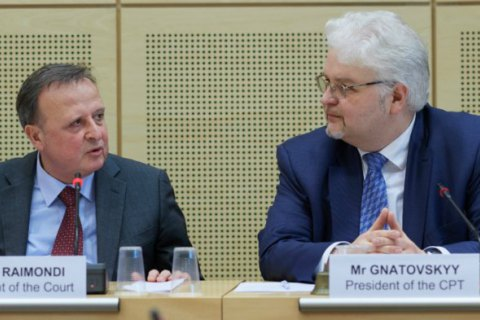 Президентом Европейского комитета по предупреждению пыток снова стал украинский юрист