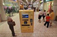 В Великобритании начали продавать золото в автоматах