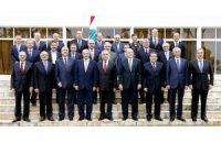 В Ливане сформировано коалиционное правительство