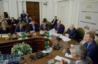 В ВР начался первый всеукраинский круглый стол национального единства