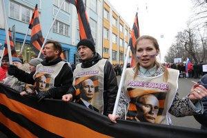 42% росіян не голосували б за Путіна на найближчих виборах, - опитування