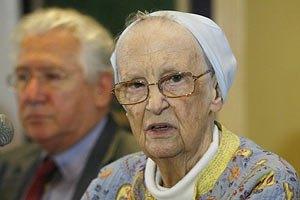 Померла перша жінка-лауреат Нобелівської премії з економіки