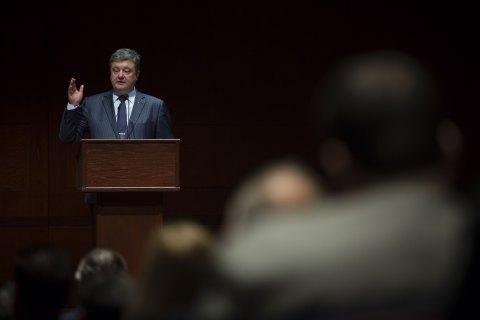 Порошенко призвал Обаму увенчать свой президентский срок миром на Донбассе