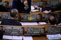 Рада решила работать в четверг до рассмотрения всех кадровых вопросов