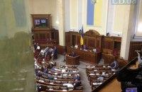 """Рада провалила законопроект по борьбе с """"патентным троллингом"""""""