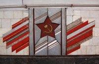 Сеть магазинов Walmart уберет из продажи одежду с советской символикой