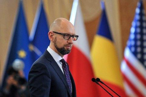 """Яценюк о """"Северном потоке-2"""": энергетическая безопасность Европы не менее важна, чем военная"""
