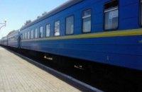 В Тернополе пассажиры остановили поезд из Херсона