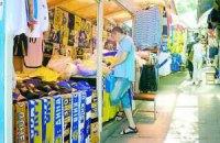 Отказ от евроинтеграции резко ухудшил настроения потребителей