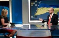 Яценюк: цель Украины - стать членом НАТО