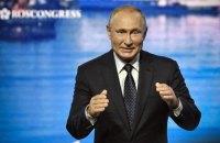 Путин призвал не зацикливаться на проблемах Украины