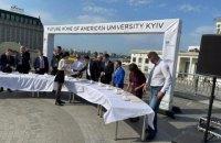 Кличко та Волкер взяли участь у презентації американського університету, який працюватиме у Києві