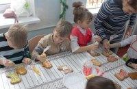 """«Дітям з особливостями розвитку потрібні ресурсні класи», - директор броварської """"Мозаїки"""""""