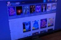 Кіберполіція закрила сайт Kinogo і ще 3 піратські онлайн-кінотеатри