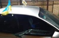 На Львівщині напали на кандидата в депутати і його батька