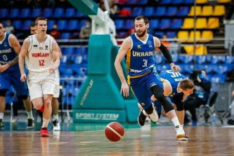 Сборная Украины разгромила Венгрию и выиграла отборочную группу Евробаскета-2022