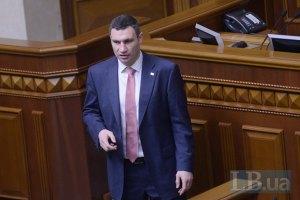 Кличко выступил за отставку Турчинова