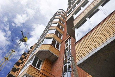 Кабмин объявил  о«кардинальных» изменениях впрограмме «Доступное жилье»