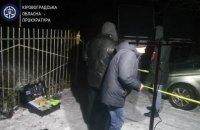 В Кировоградской области гранатой убили директора карьера, подозреваемый - его подчиненный