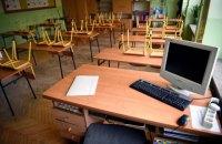 Міносвіти вирішило відправити більшість навчальних закладів на канікули з 25 жовтня, - Данілов