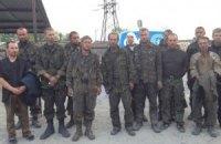 Боевики освободили еще 21 украинского военного