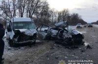В ДТП возле Чугуева погибли четыре человека
