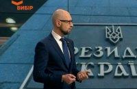 Яценюк: Путін спробує поставити під сумнів легітимність новообраного президента