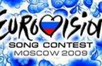 """""""Евровидение-2009"""" обошлось Москве в 40 млн долларов"""