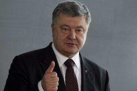 Порошенко поручил продублировать в Украине санкции против российских олигархов