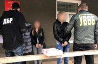 На Одещині викрили схему розповсюдження наркотиків серед прикордонників