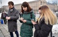 Українці готові до самоорганізації, але вважають, що про їхній добробут має піклуватися влада, - соцопитування